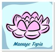 Massage Topiaさんのプロフィール