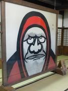 広島カープ(Carp Hiroshima)のファンブログ