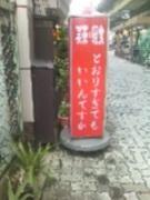 「アメーバ大喜利」で脳内革命!