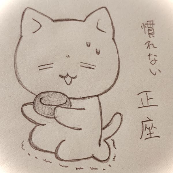 yoshimacさんのプロフィール