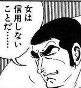 佐藤コミソムさんのプロフィール