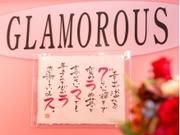 草加 トータルビューティーサロン 〜グラマラス〜