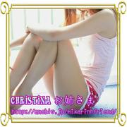 もしもエージェント Christina official Blog