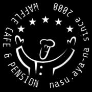 nasu. aya-na  owner  message