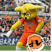 オレ魂 - OLE!オレンジ魂