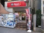 ブランド・ワン志木店東口駅前店のブログ