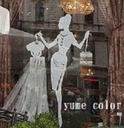 yume-color-photo