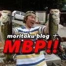 モリタクブログplus