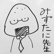 ミズタニユウキさんのプロフィール