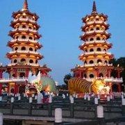 ROUND TAIWAN