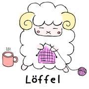 ひつじる〜む Löffel