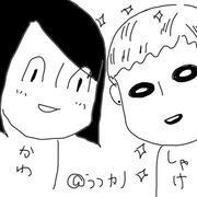shakekawaさんのプロフィール