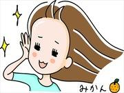 髪のお悩み.com