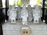 寺社仏閣巡りの記録など...@あややん♪