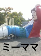 転勤妻が子連れで札幌を満喫するブログ♪