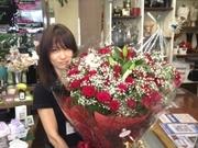 愛知・豊橋市の花屋・はなふじつつじが丘店さんのプロフィール