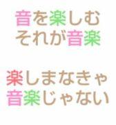 昭和の歌が好き〜♪