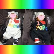 新米双子パパブログ