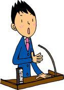 日本共産党都議会議員池川友一「都政への架け橋」