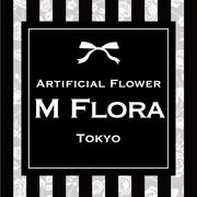 東京港区高輪アーティフィシャルフラワー・M FLORA