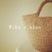 Rikoリボンさんのプロフィール