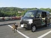 甲斐犬とエブリウェアな車旅