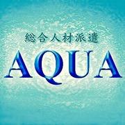 中洲高収入 人材派遣AQUA情報
