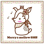 Merry*mellow倶楽部〜バイリンガルリトミック〜