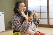 ママも子供も笑顔に☆オハナコミューンのブログ☆