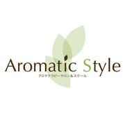名古屋市八事のプライベートサロン Aromatic Style