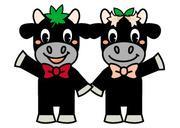米沢牛の郷 いいで田中屋通信
