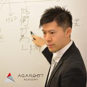 司法試験ブログ・予備試験ブログ|工藤北斗の業務日誌