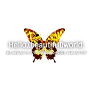 Hello,(beautiful)world.