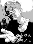 湘南 平塚  バーバーズリボッジオ カネコ店長ブログ