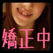 33歳独身女☆kottaの歯列矯正やってるなう!ブログ