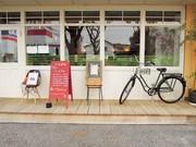 いとカフェのブログ
