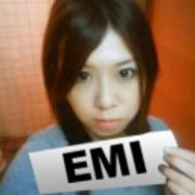 EMIのブログ