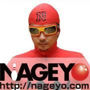 NAGEYO〜打てる気がするボウリングwebマガジン