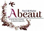 富山市にあるプライベートサロン、Nail&Make Abeaut