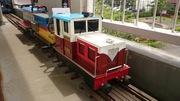 湘南軽便鉄道のブログ