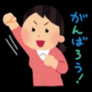 子どものためのオンライン英会話活用術ブログ