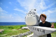 トトロとヒロポンの日本ぶらぶら旅