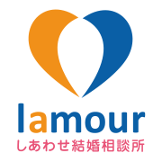 婚活応援ラムールスタッフブログ