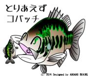 お魚無料イラスト♪(^^) AHOAHOBRAINS