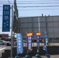三重県鈴鹿市 村田塾のブログ