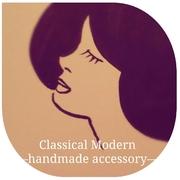 クラシカルモダン  -handmade accessory-
