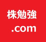 株初心者向け!株勉強.comのスタッフブログ