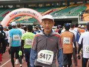 プラチナ世代のマラソン旅行