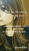 accessory store yunoakko〜ゆのあっこ〜