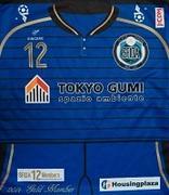 スフィーダ世田谷FC #12